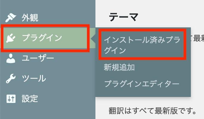 Akismetのアカウント設定方法とAPI取得の英語表記で日本語表記