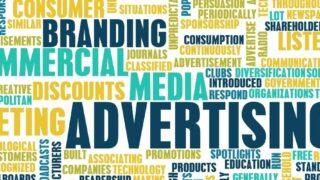 楽天アフィリエイト、広告、中央寄せ、真ん中寄せ、プラグイン、AddQuicktag
